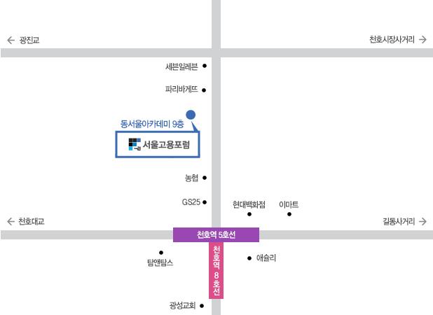 map_seoulef